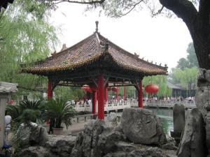 ג'ינאן - Baotu Spring Park