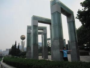 צ'ינדאו - Huangdao