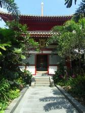 סינגפור