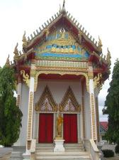 Wat Ladthiwanaram