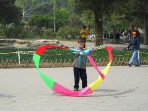 פארק ג'ינגשאן