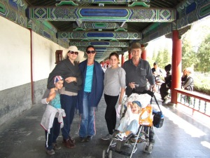 ‏Temple of Heaven