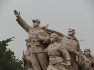 כיכר טיאן אן מן