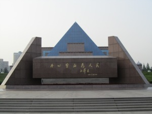 Longhua Martyrs Mausoleum