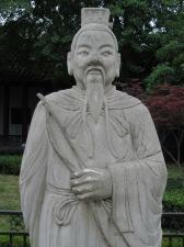 מקדש קונפוציוס נאנג'ינג