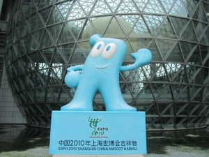 מוזיאון המדע של שנגחאי