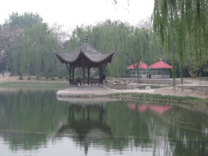 Taoranting Park