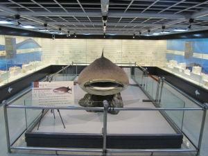 Busan Marine Museum