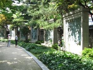 Tapgol Park