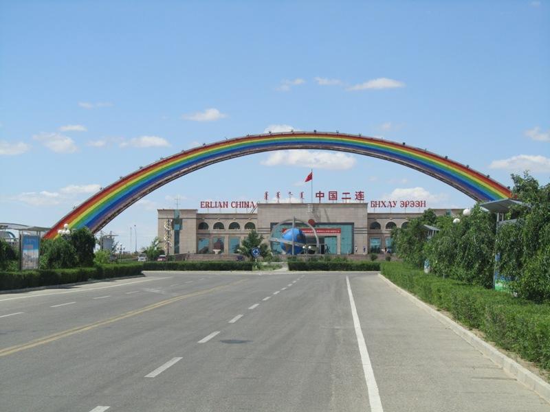 china russia border crossing ile ilgili görsel sonucu