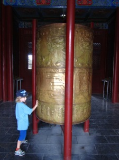 Dazhao Temple