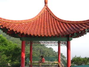 Yanwoling Wedding Park